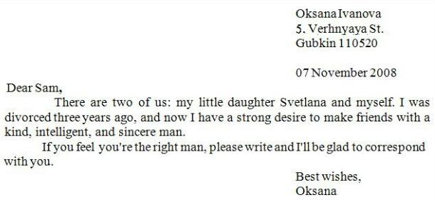 Как правильно написать письмо на английском