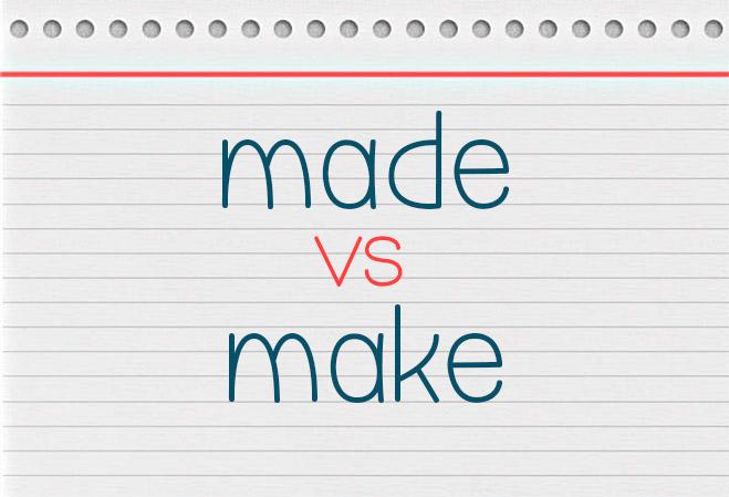 Разница между make и made
